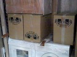 שירותי אחסנה - תיבת נח אחסנה