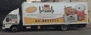משאית-הובלות-הכל-למוביל2.png
